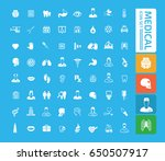 medical icon set clean vector | Shutterstock .eps vector #650507917