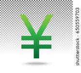 Yen Sign. Vector. Green...