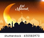 eid mubarak background | Shutterstock .eps vector #650583973