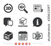 3d Tv Technology Icons. Printe...