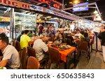 phu quoc  vietnam   april 12 ...   Shutterstock . vector #650635843
