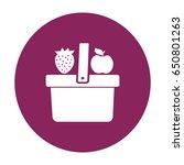 flat icon. shopping basket.... | Shutterstock .eps vector #650801263