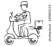 courier in scooter icon | Shutterstock .eps vector #650803123