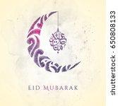 eid mubarak greeting arabic... | Shutterstock .eps vector #650808133