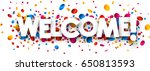 welcome banner with shiny... | Shutterstock .eps vector #650813593