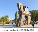 canakkale  turkey   october 30  ...   Shutterstock . vector #650816737