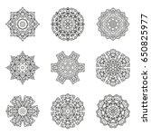 mandala. vector image.... | Shutterstock .eps vector #650825977