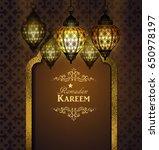 islamic design mosque door | Shutterstock .eps vector #650978197