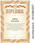 diploma blank template of the... | Shutterstock .eps vector #651084307