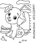 Stock vector cute puppy vector coloring page for kids 651120997