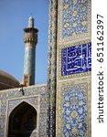 Small photo of Shah Mosque(Jameh Abbasi Mosque), Imam mosque. Naqsh-e Jahan Square,Isfahan, Iran.