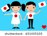smiling children  boy and girl  ... | Shutterstock .eps vector #651435103