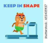 a funny hamster runs on a... | Shutterstock .eps vector #651435937