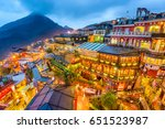 jiufen  taiwan hillside with... | Shutterstock . vector #651523987