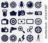 focus icons set. set of 25...   Shutterstock .eps vector #651619387