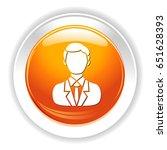 businessman_icon   Shutterstock .eps vector #651628393