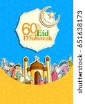 vector illustration of eid... | Shutterstock .eps vector #651638173