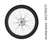 Wheel Of A Mountain Bike...