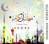 ramadan kareem with arabic... | Shutterstock . vector #651813733