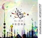 ramadan mubarak card with... | Shutterstock . vector #651813757