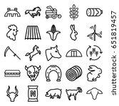 farm icons set. set of 25 farm... | Shutterstock .eps vector #651819457