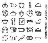 cooking icons set. set of 25... | Shutterstock .eps vector #651828253