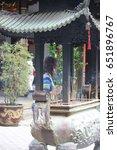 Small photo of THIAN HOCK KENG, SINGAPORE, JANUARY, 2015: incense burner at Thian Hock Keng Temple in Singapore