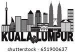 kuala lumpur malaysia city... | Shutterstock . vector #651900637