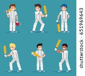cricket players set  vector... | Shutterstock .eps vector #651969643