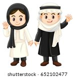 boy and girl in kuwait costumes ... | Shutterstock .eps vector #652102477