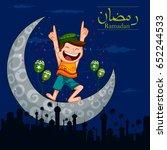 muslim boy enjoying on eid... | Shutterstock .eps vector #652244533
