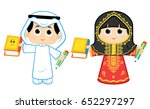 arab boy and girl    back to... | Shutterstock .eps vector #652297297