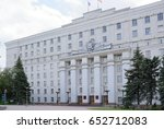 rostov on don  russia   may 28... | Shutterstock . vector #652712083