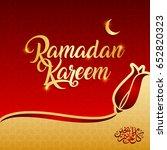 ramadan   Shutterstock .eps vector #652820323