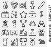 first icons set. set of 25... | Shutterstock .eps vector #652842187