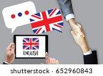 english   british england... | Shutterstock . vector #652960843