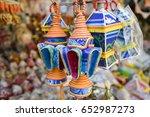 ramadan lanterns in khan...   Shutterstock . vector #652987273