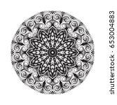hand drawn mandala ornament... | Shutterstock .eps vector #653004883