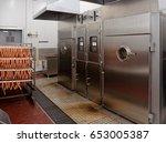 smoking chambers on food... | Shutterstock . vector #653005387