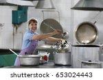 city of gomel belarus  01 june... | Shutterstock . vector #653024443