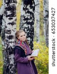 young very beautiful girl  with ...   Shutterstock . vector #653037427