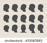 set of silhouettes of a human's ... | Shutterstock .eps vector #653082883
