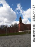 Small photo of Red Square, Moscow, Russia, 25/04/2017: the fortified complex of the Moscow Kremlin Wall with view of the Nabatnaya (Alarm Bell Tower)