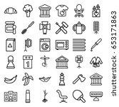 nobody icons set. set of 36... | Shutterstock .eps vector #653171863