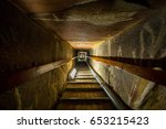 stairway of the tomb in the... | Shutterstock . vector #653215423