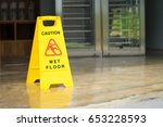 sign showing warning of caution ... | Shutterstock . vector #653228593