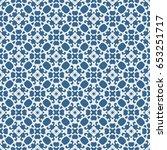 vintage pattern graphic design | Shutterstock .eps vector #653251717