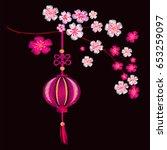 embroidery spring sakura... | Shutterstock .eps vector #653259097