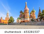 st. basil's cathedral on red... | Shutterstock . vector #653281537