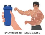 protein shaker and posing... | Shutterstock .eps vector #653362357